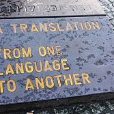Translations that are needed for international success